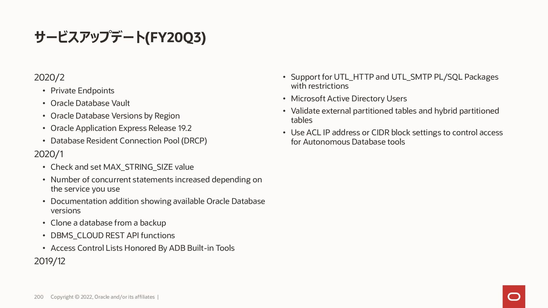 200 Copyright © 2021, Oracle and/or its affilia...