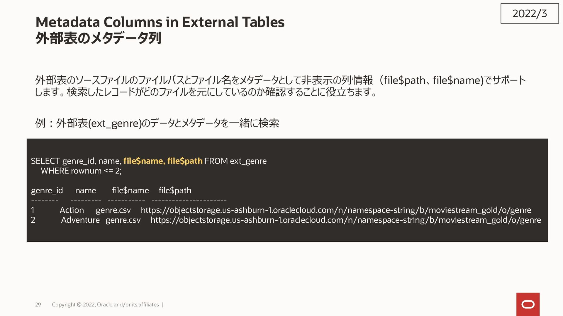 29 Copyright © 2020, Oracle and/or its affiliat...