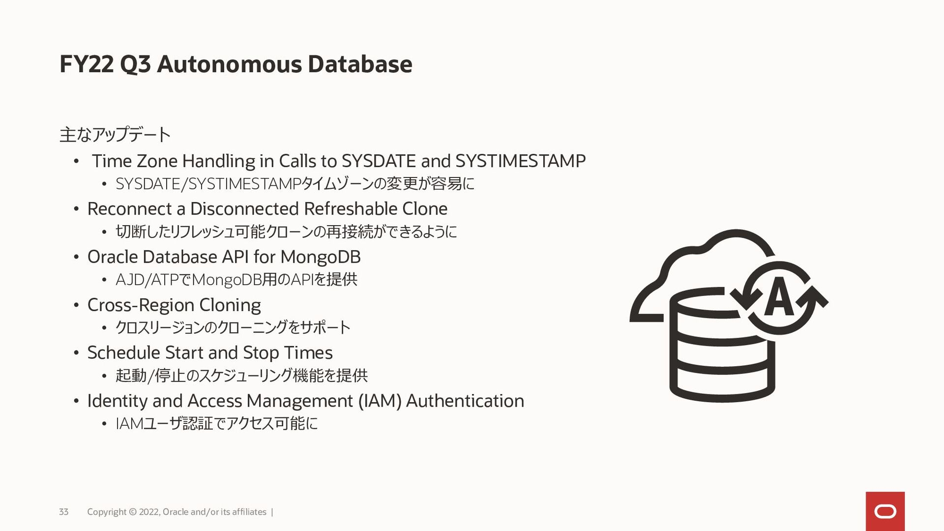 Autonomous Dedicated - Autonomous Data Guard 構成...