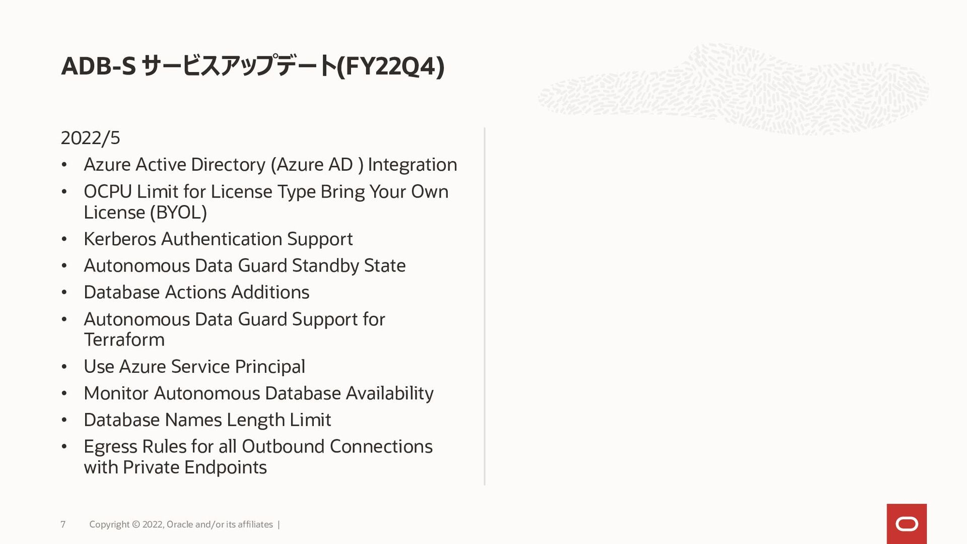 2020/12 • ADB-D on Exadata Cloud@Customer: Moni...