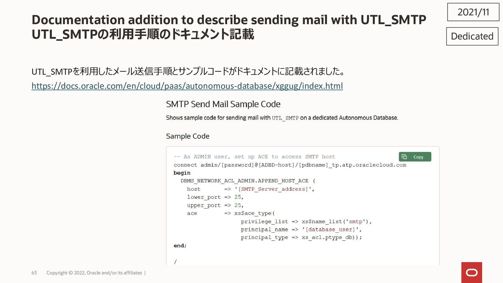 19cのAutonomous Databaseに付属するAPEXが20.1にアップグレードされ...