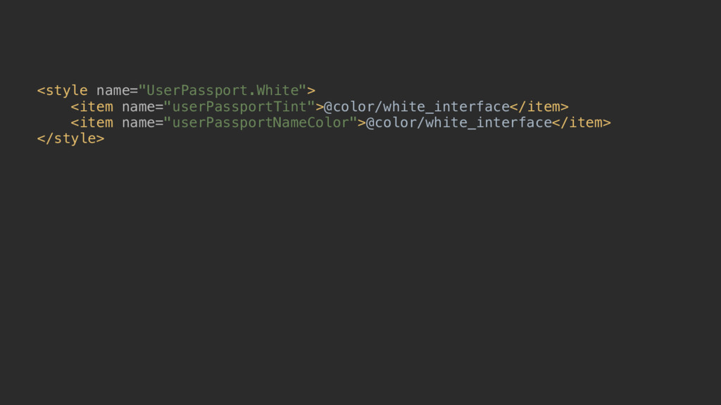 "<style name=""UserPassport.White""> <item name=""..."