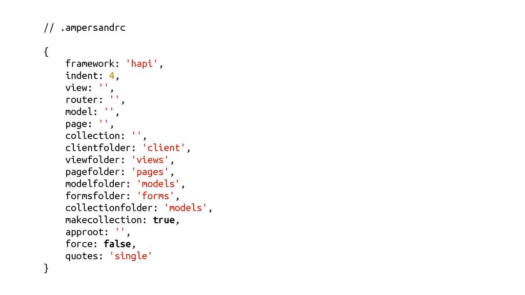 // .ampersandrc ! { framework: 'hapi', indent: ...