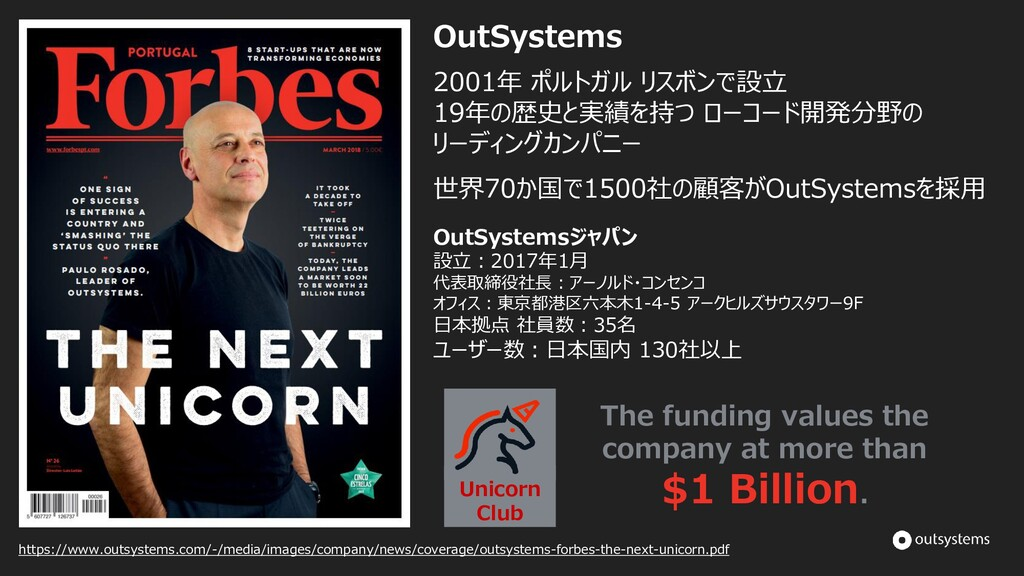https://www.outsystems.com/-/media/images/compa...