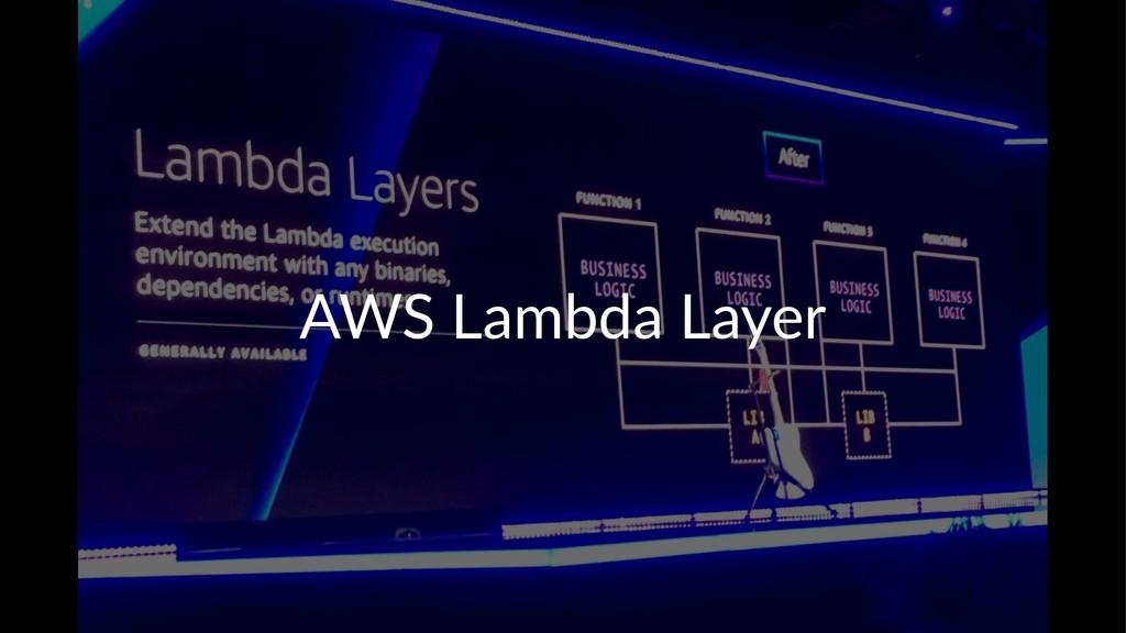 AWS Lambda Layer