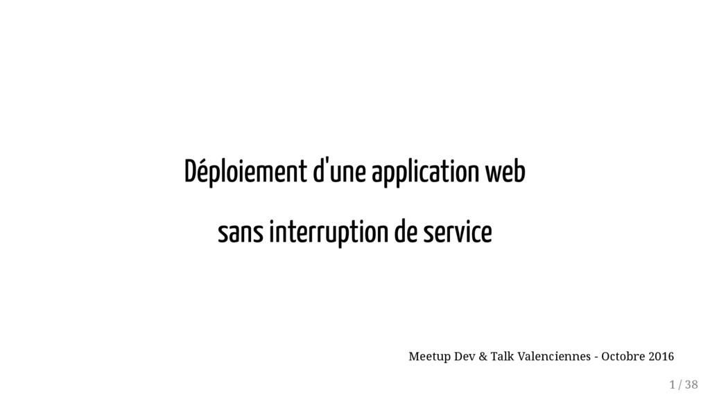 Déploiement d'une application web sans interrup...