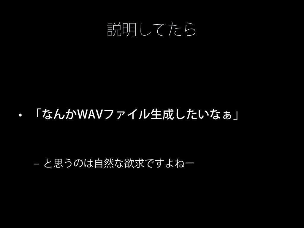 """આ໌ͯͨ͠Β w ʮͳΜ͔8""""7ϑΝΠϧੜ͍ͨ͠ͳ͊ʯ r ͱࢥ͏ͷࣗવͳཉٻͰ͢ΑͶʔ"""