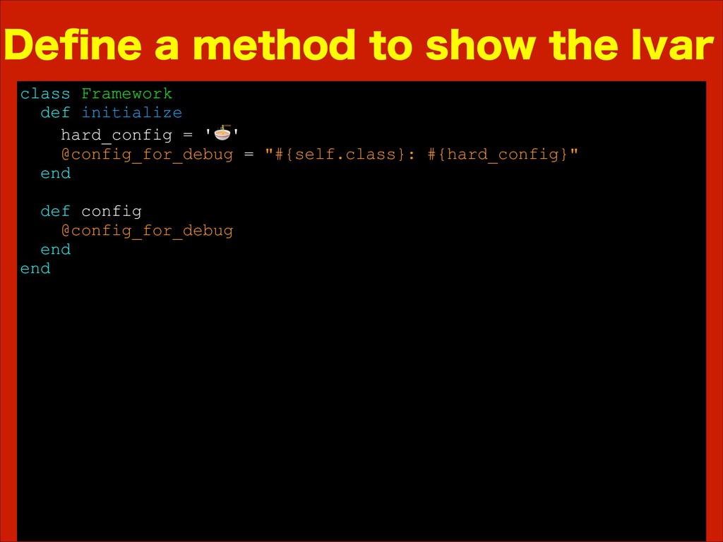 %FpOFBNFUIPEUPTIPXUIFMWBS class Framework...