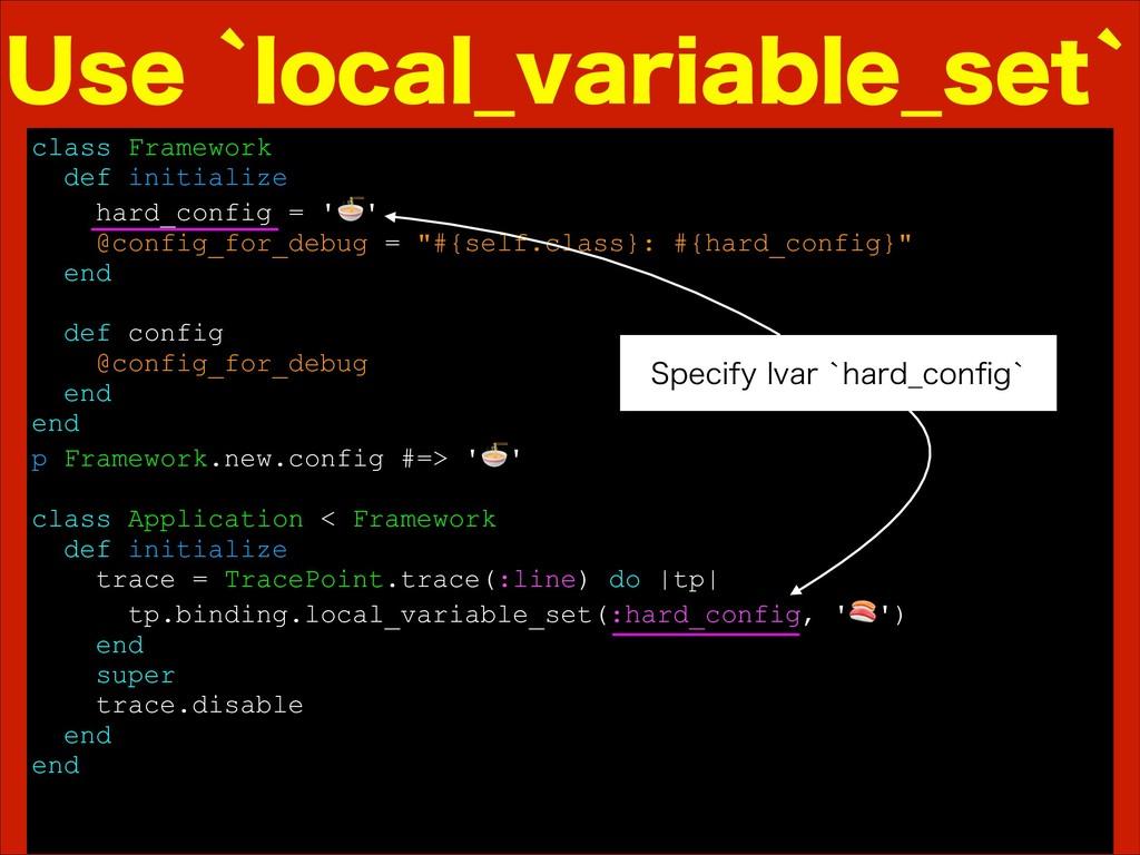 6TFAMPDBM@WBSJBCMF@TFUA class Framework def in...