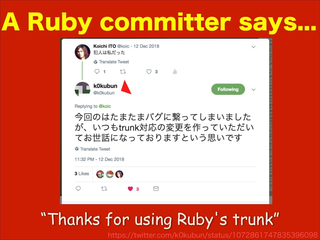 """Thanks for using Ruby's trunk"" ""3VCZDPNNJUUF..."