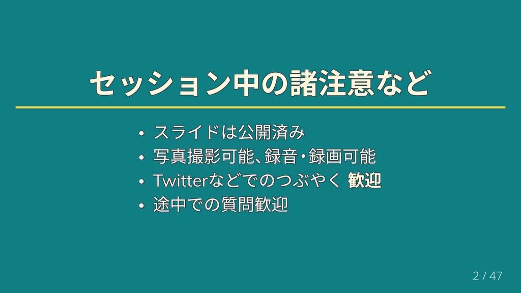 Twitter Twitter Twitter Twitter Twitter Twitter...