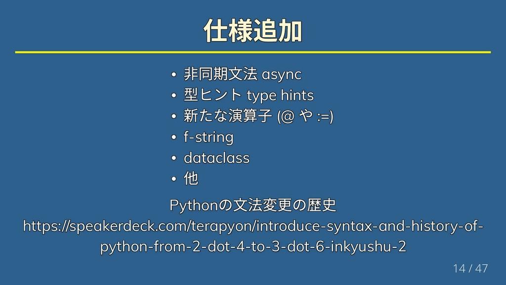 async async async async async async type hints ...