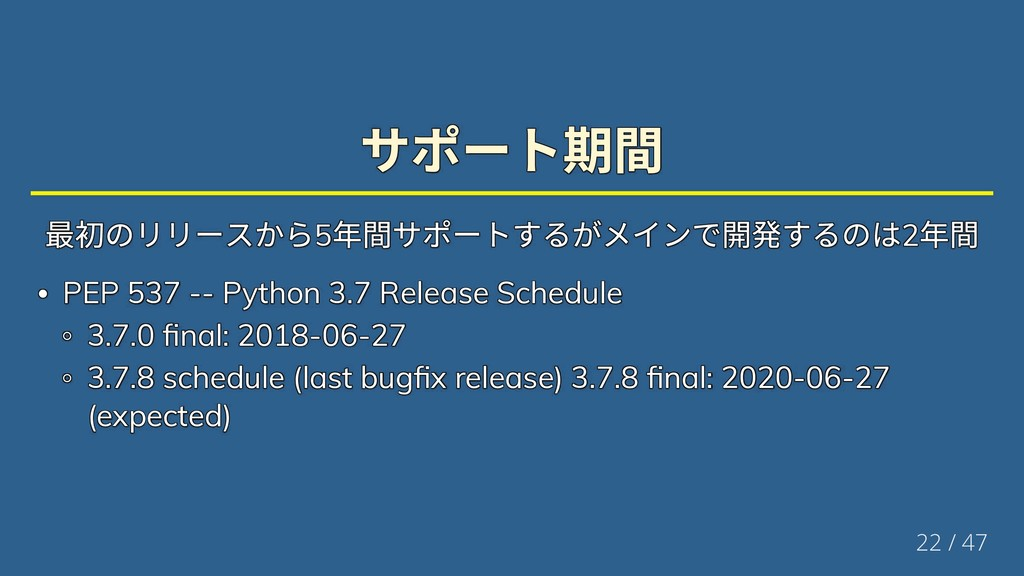 5 2 5 2 5 2 5 2 5 2 5 2 PEP 537 -- Python 3.7 R...
