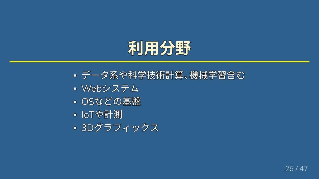 Web Web Web Web Web Web OS OS OS OS OS OS IoT I...