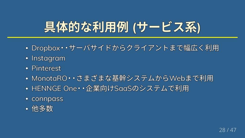 ( ) ( ) ( ) ( ) ( ) ( ) Dropbox Dropbox Dropbox...