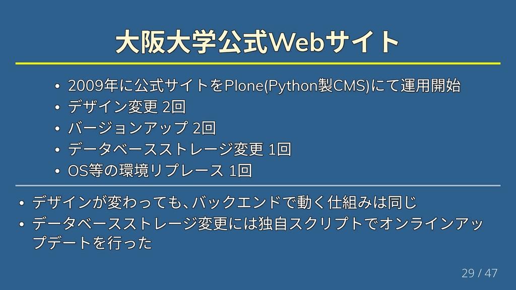 Web Web Web Web Web Web 2009 Plone(Python CMS) ...