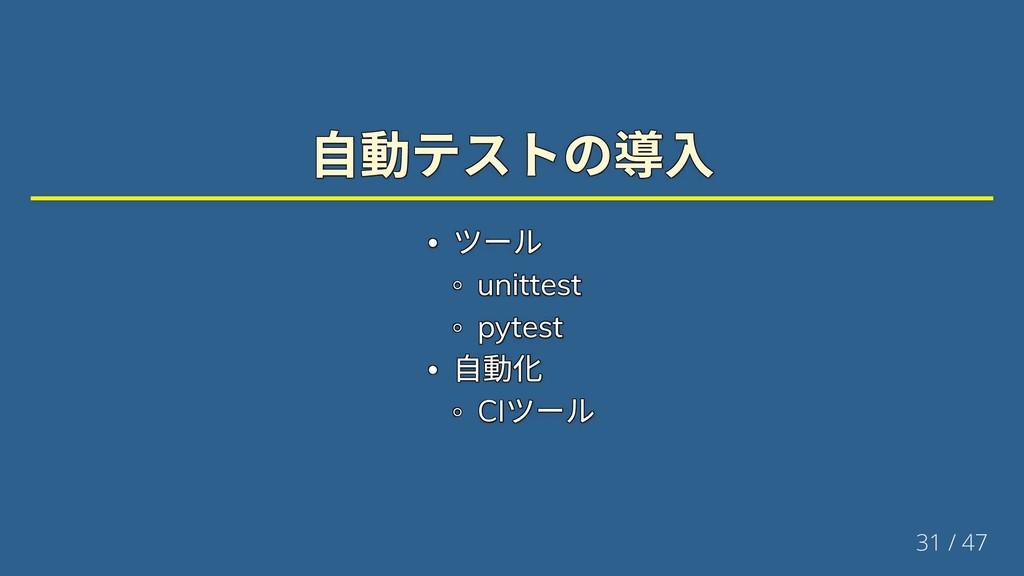 unittest unittest unittest unittest unittest un...