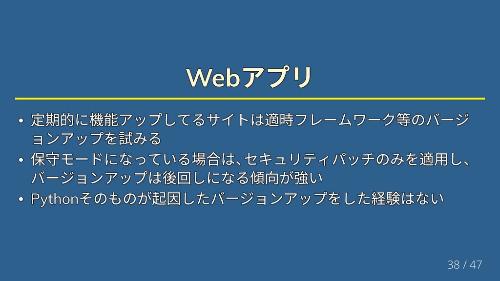 Web Web Web Web Web Web Python Python Python Py...