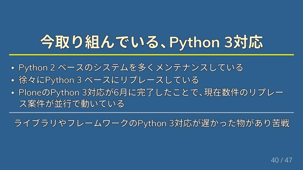 Python 3 Python 3 Python 3 Python 3 Python 3 Py...