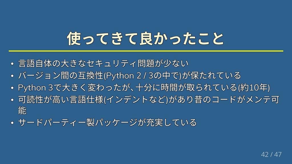 (Python 2 / 3 ) (Python 2 / 3 ) (Python 2 / 3 )...