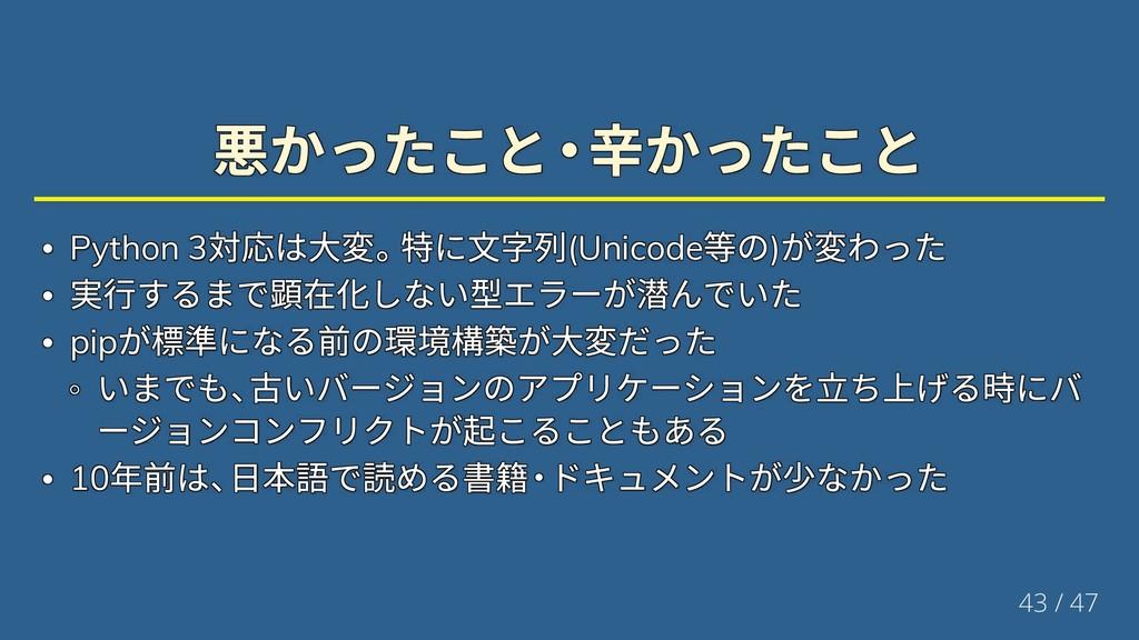 Python 3 (Unicode ) Python 3 (Unicode ) Python ...