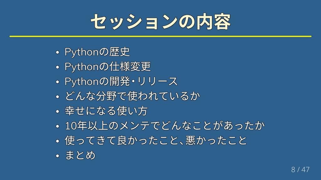 Python Python Python Python Python Python Pytho...