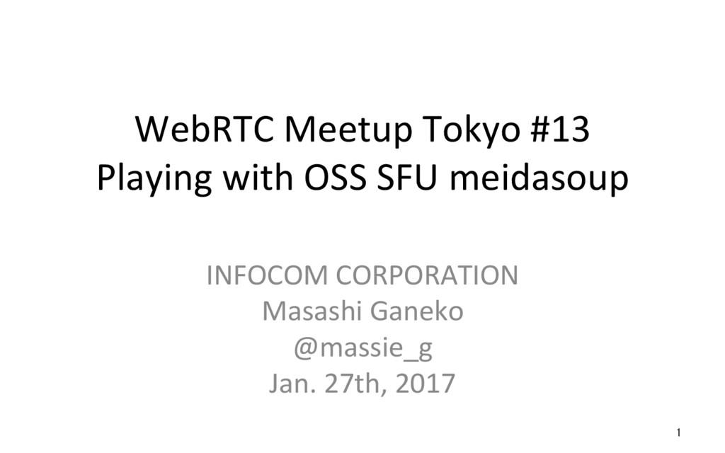WebRTC Meetup Tokyo #13  Playing ...