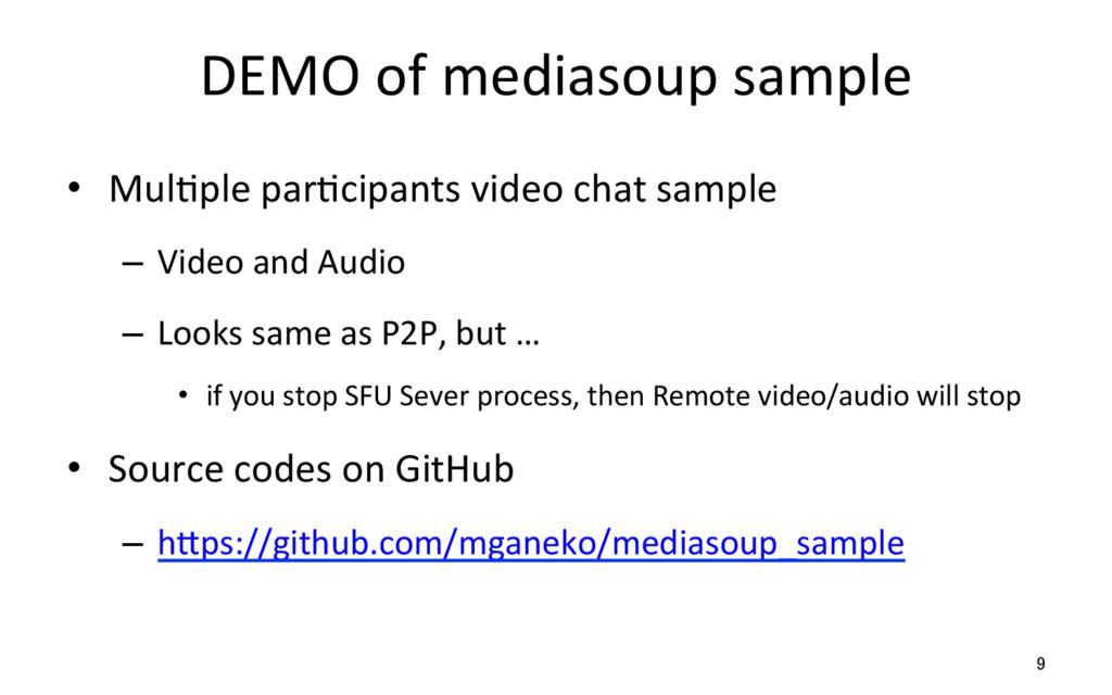 DEMO of mediasoup sample 9 • MulQ...