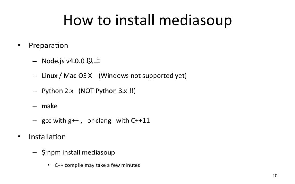 How to install mediasoup • PreparaQ...