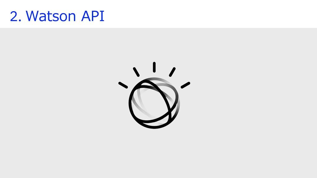 2. Watson API