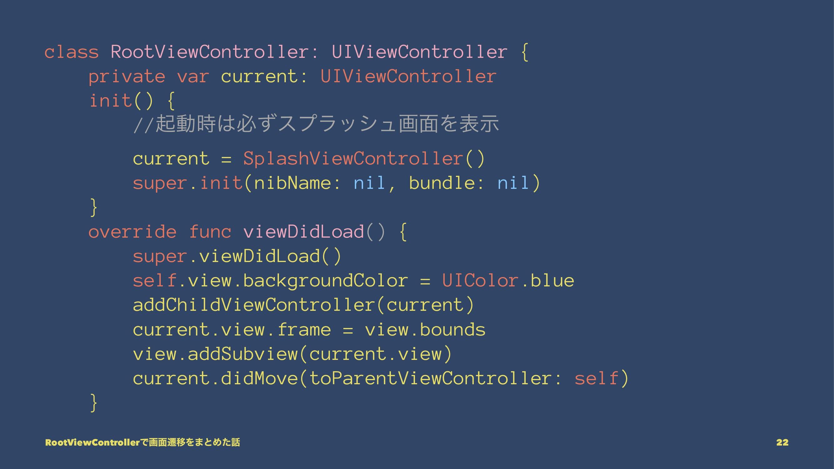 class RootViewController: UIViewController { pr...