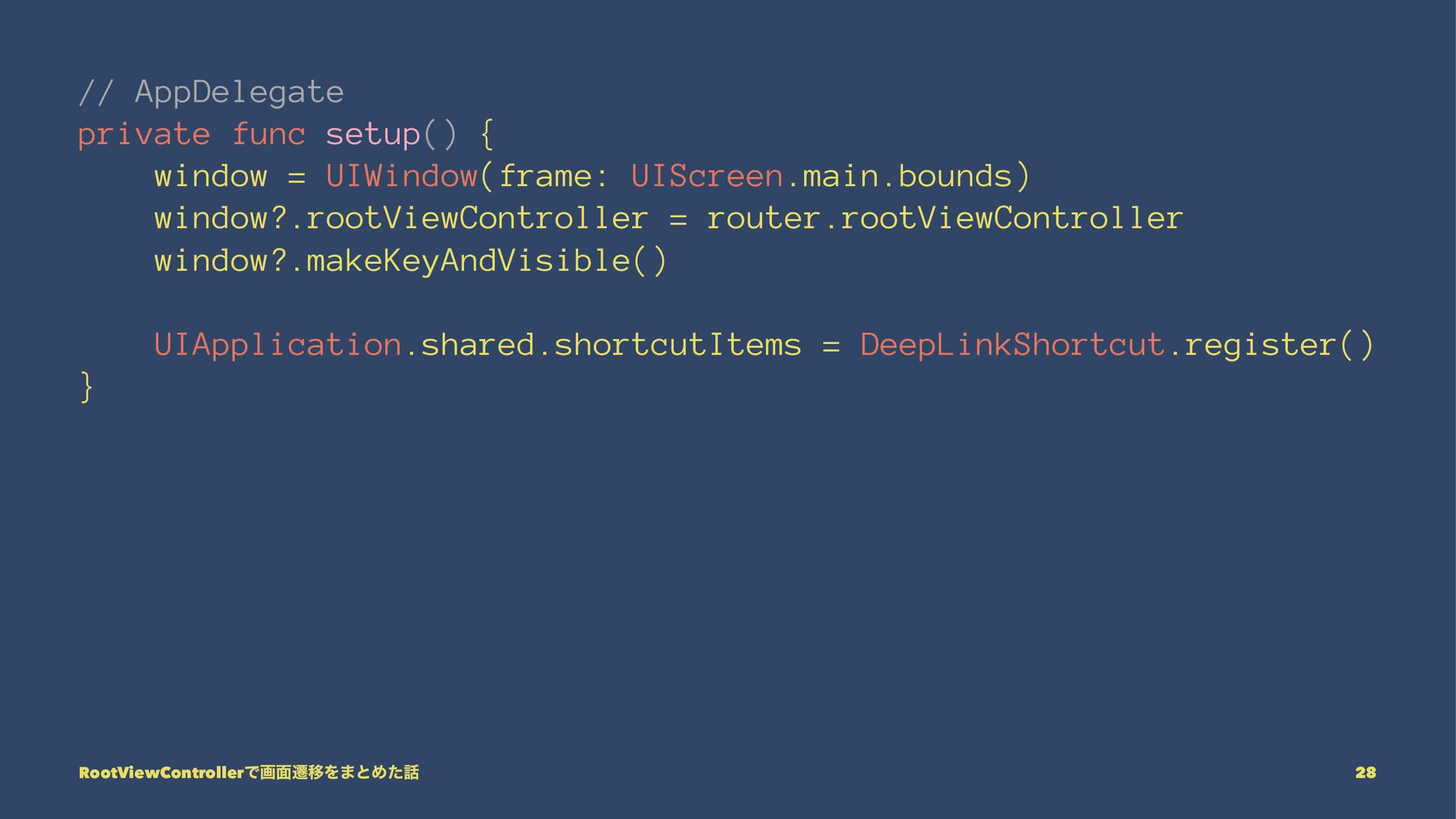 // AppDelegate private func setup() { window = ...