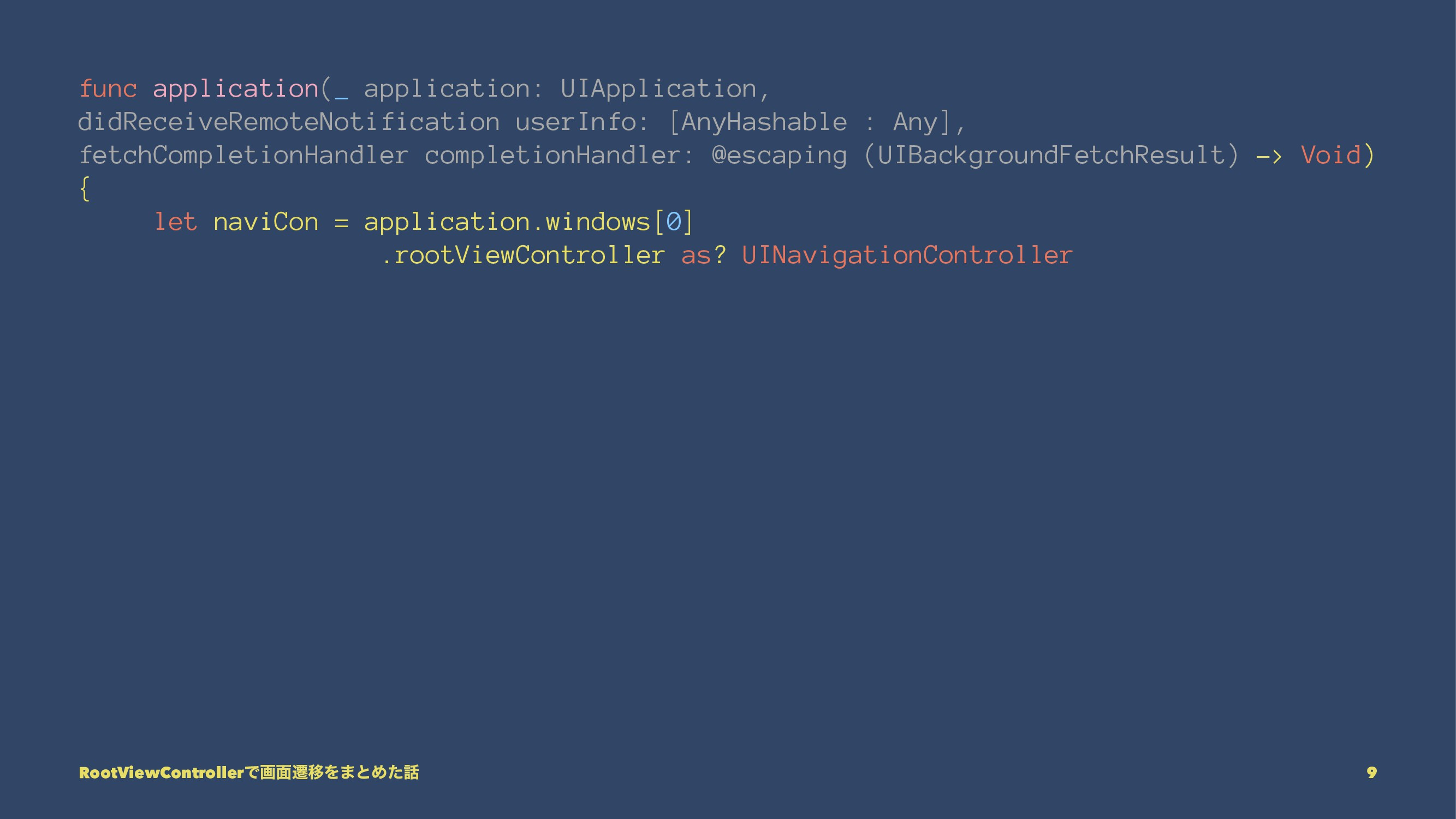 func application(_ application: UIApplication, ...