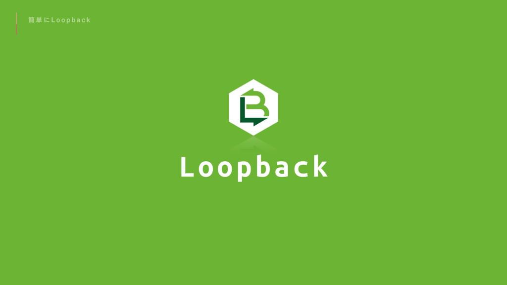 ؆ ୯ ʹ - P P Q C B D L Loopback