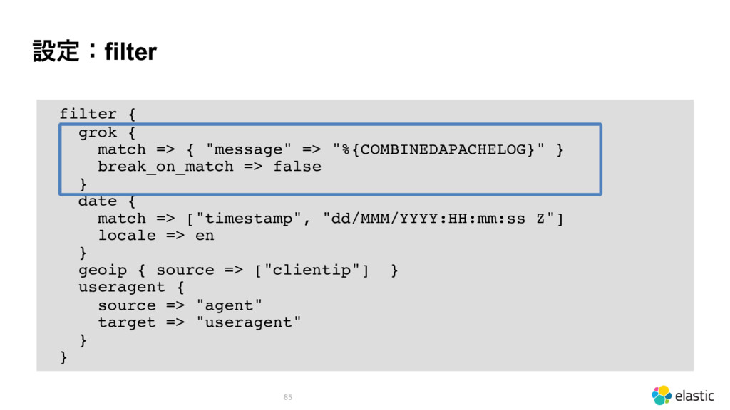 """ઃఆɿfilter 85 filter { grok { match => { """"messag..."""