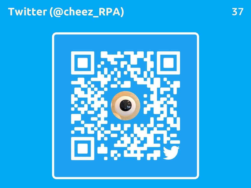 Twitter (@cheez_RPA) 37