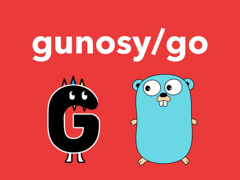 gunosy/go