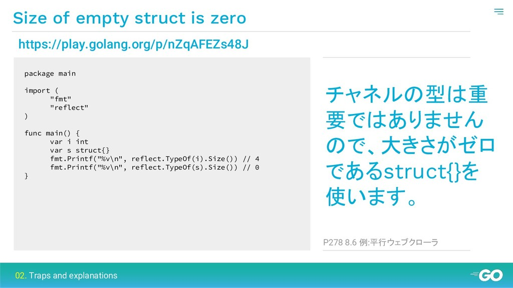 Size of empty struct is zero package main impor...