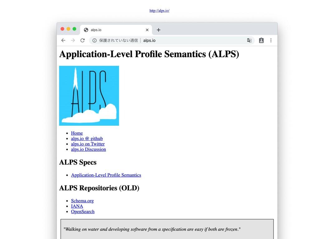 http://alps.io/