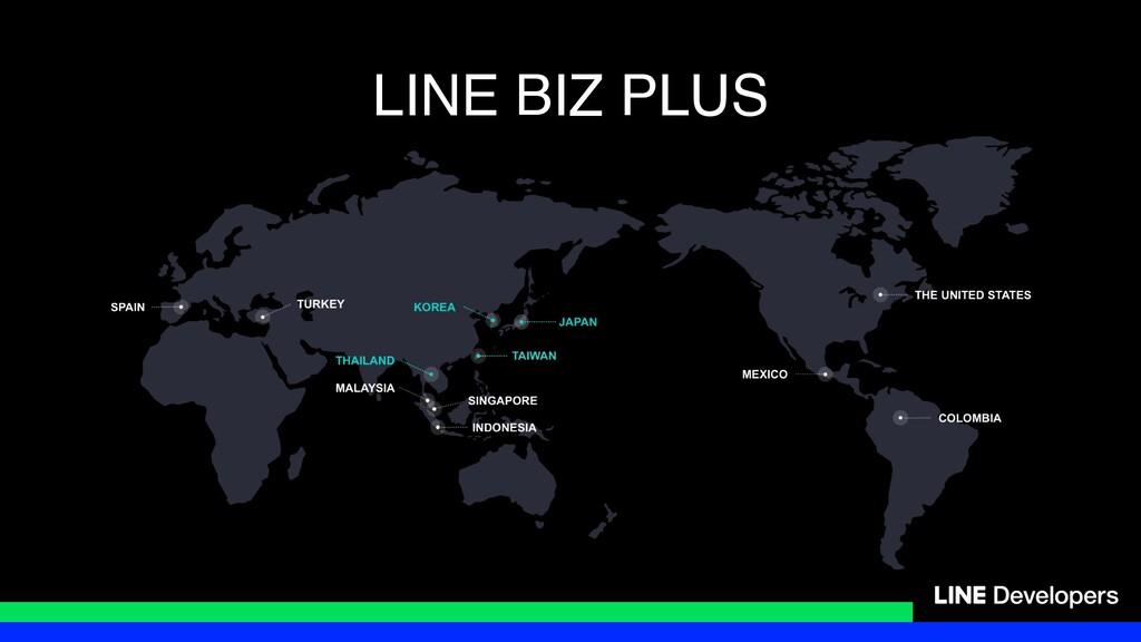 LINE BIZ PLUS