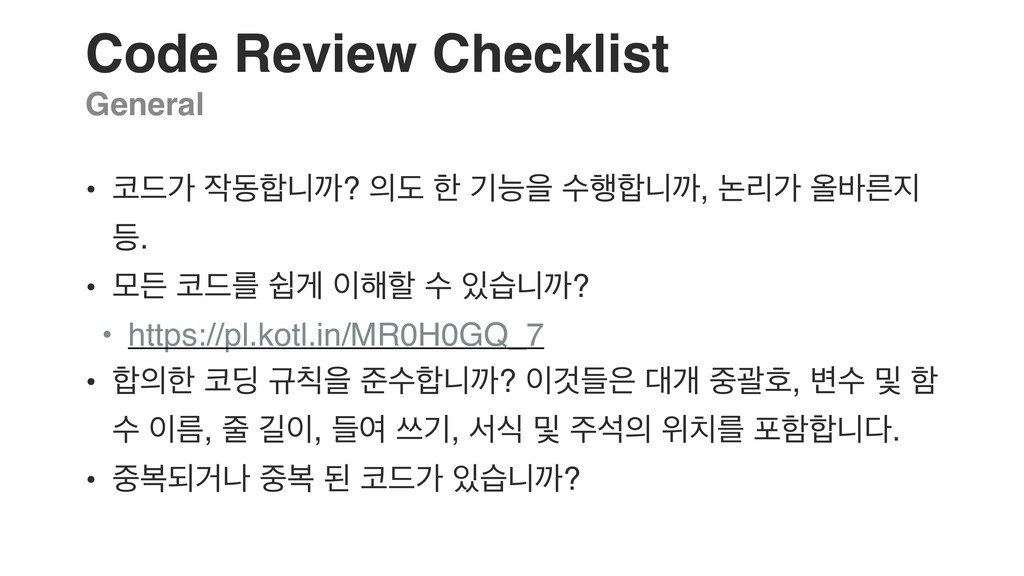 Code Review Checklist General • ٘о زפө? ب ೠ...