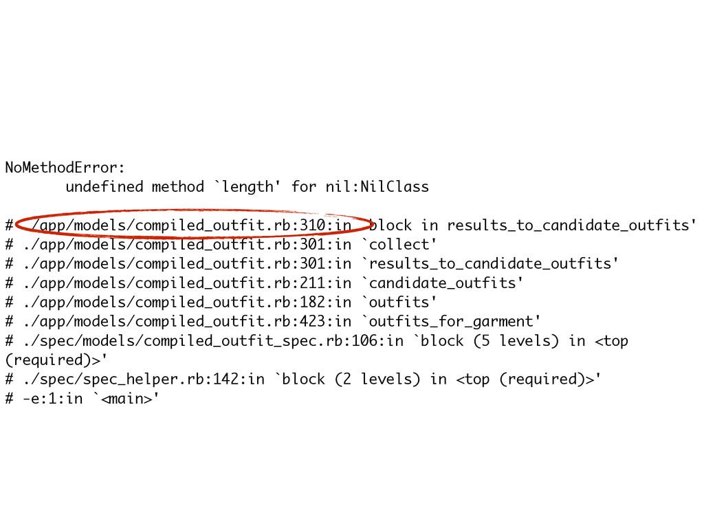 NoMethodError: undefined method `length' for ni...