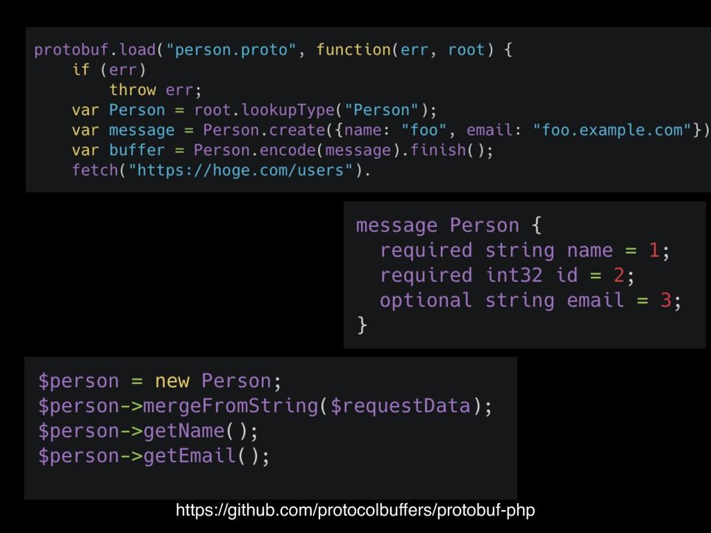 https://github.com/protocolbuffers/protobuf-php