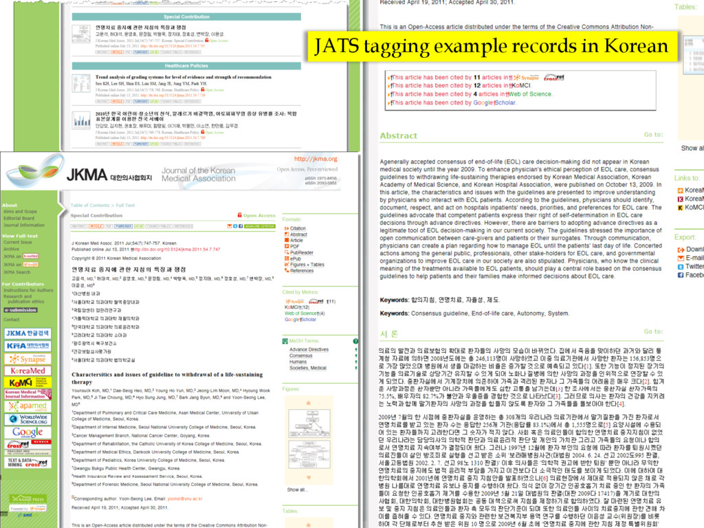 JATS tagging example records in Korean