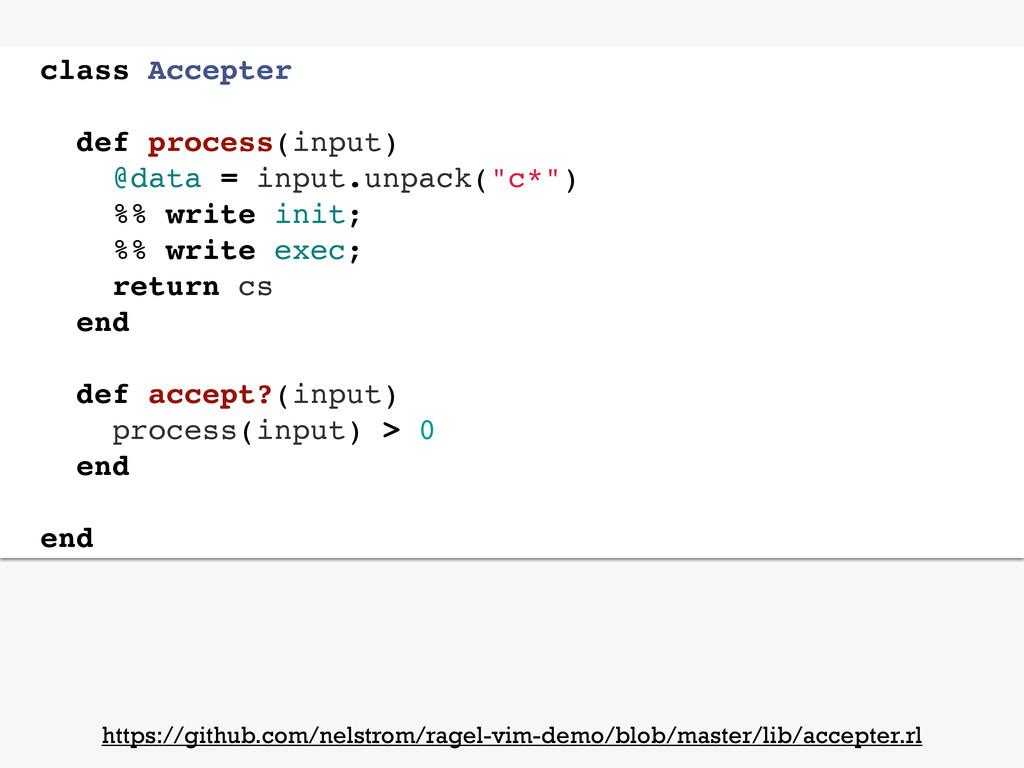 class Accepter def process(input) @data = input...