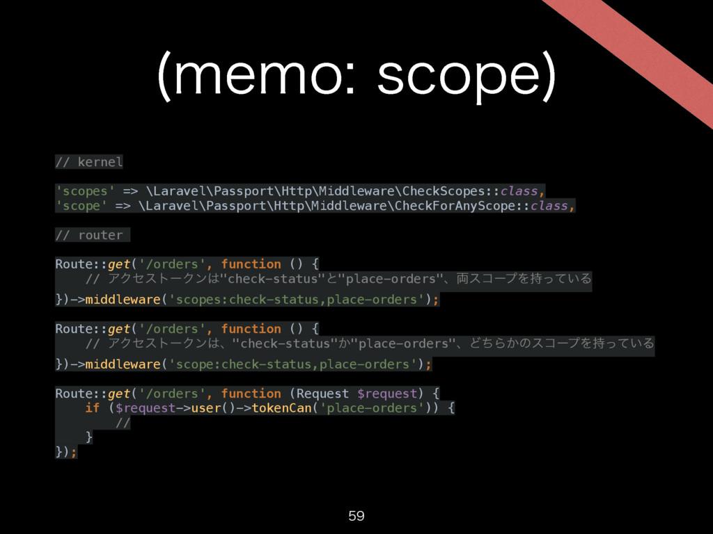 NFNPTDPQF  // kernel 'scopes' => \Laravel\Pa...
