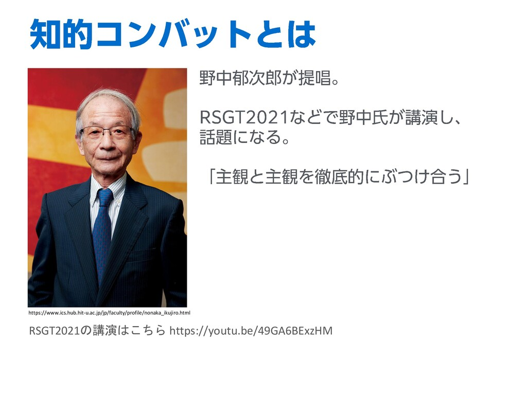 https://www.ics.hub.hit-u.ac.jp/jp/faculty/prof...