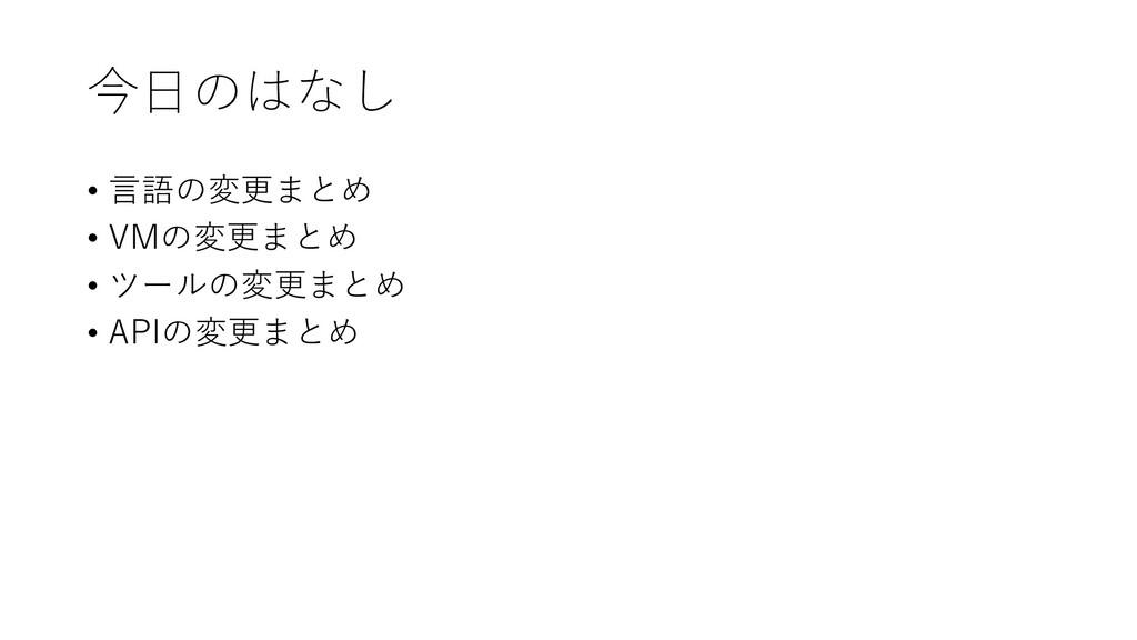 •    •    •    • ...