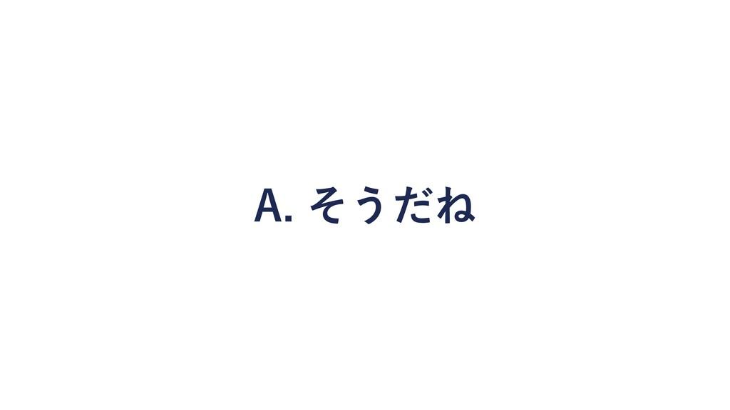"""""""ͦ͏ͩͶ"""