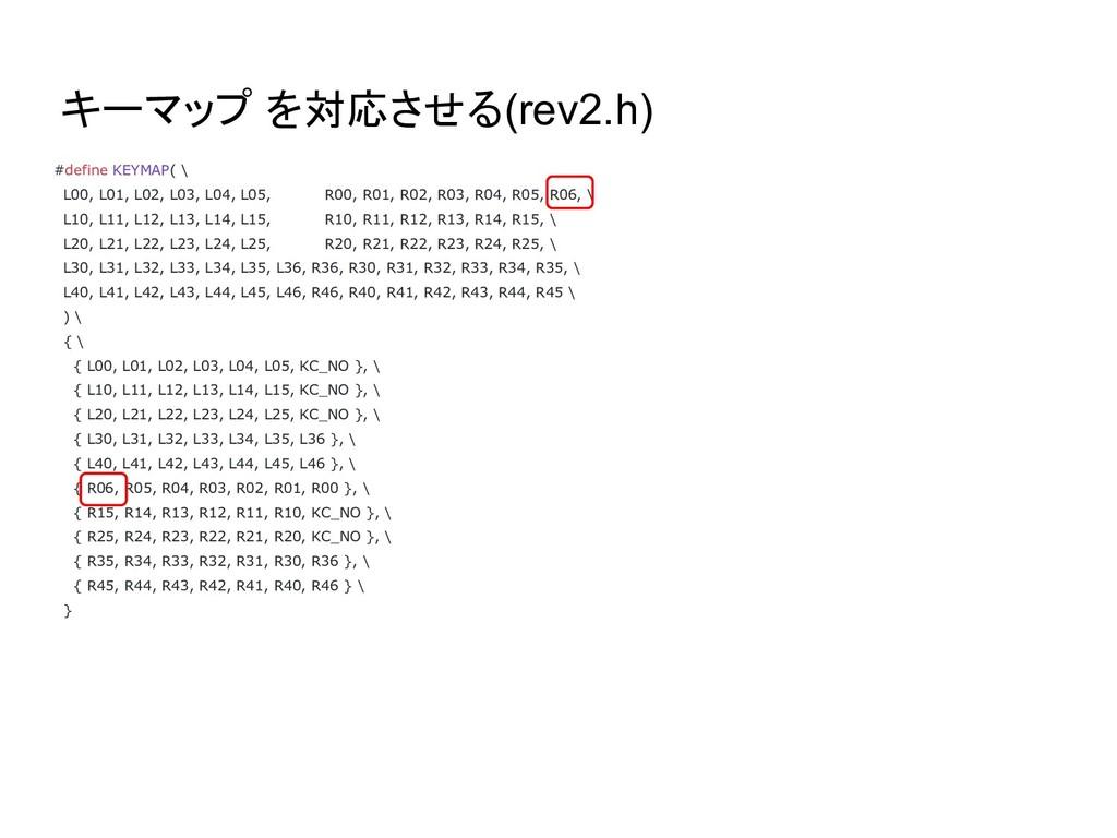 #define KEYMAP( \ L00, L01, L02, L03, L04, L05,...